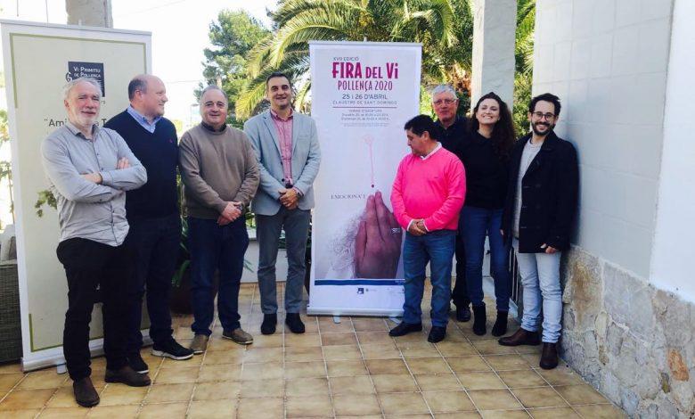 Photo of Presentació de la XVII Fira del Vi a Pollença